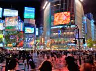 Where to Meet Japanese Women in Tokyo